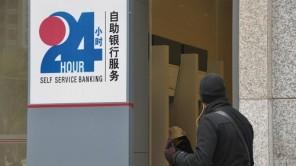 Bargeld an Geldautomaten in China beheben