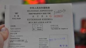 10-11-28-buchfahrkarte-china