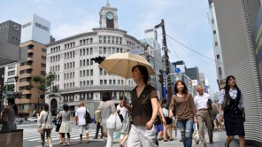 12-05-31-tokyo