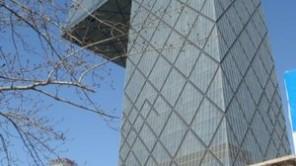 Transsib (19): Peking II