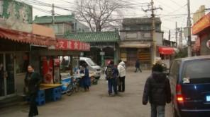Insider: Nahaufnahmen aus China