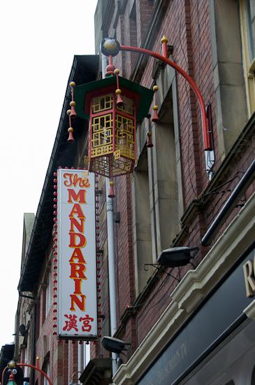 Bild: Lampe im Chinatown Newcastle