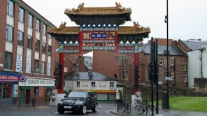 Tor in Chinatown in Newcastle