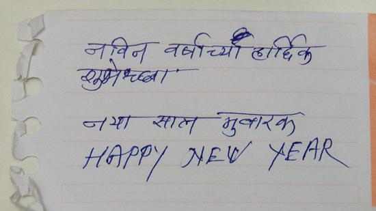 Bild: Happy New Year in Hindi und Marathi