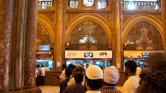 Bild: Chhatrapati Shivaji Terminus Mumbai
