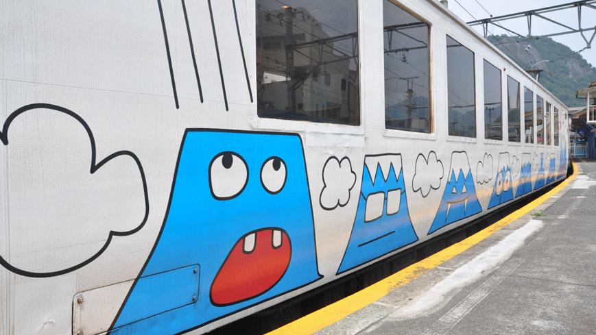 Bild: Fujisan Ltd. Express