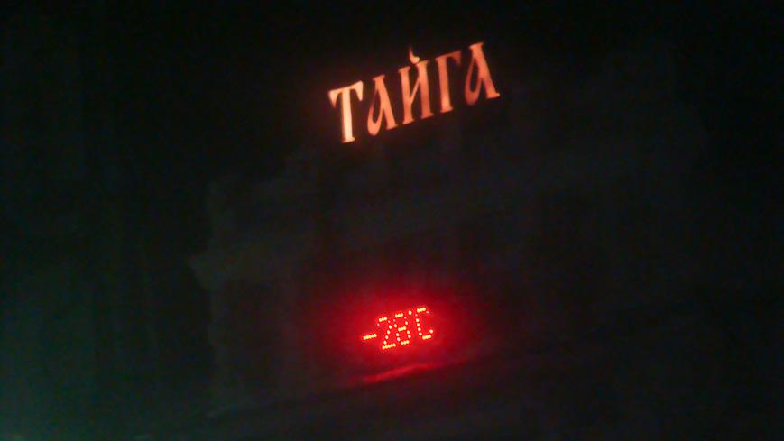 Bild: -28 Grad im Bahnhof Taiga