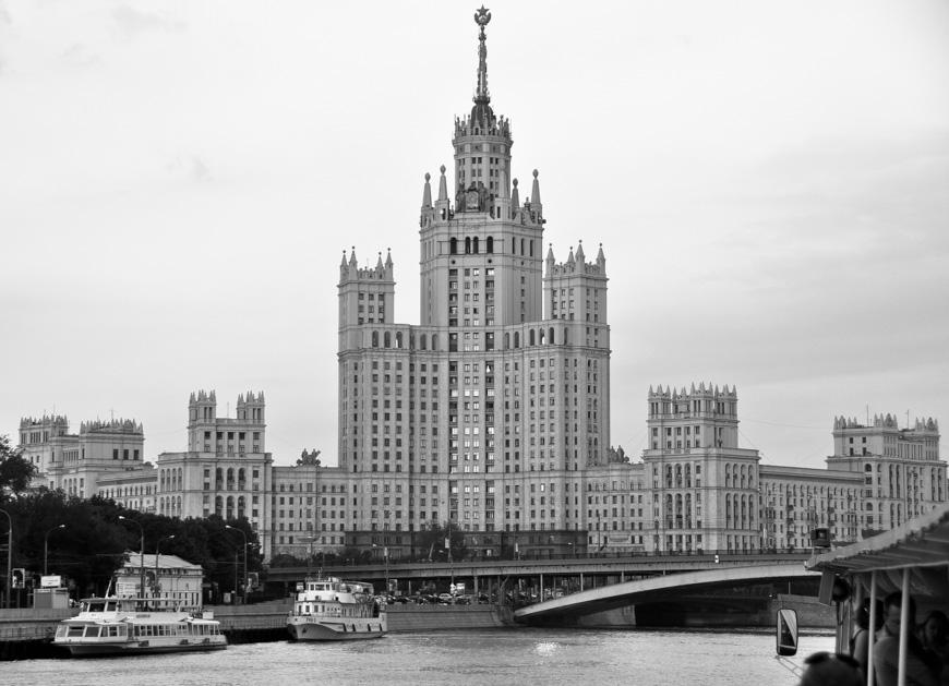 Bild: Wohngebäude an der Kotelnitscheskaja Uferstraße in Moskau