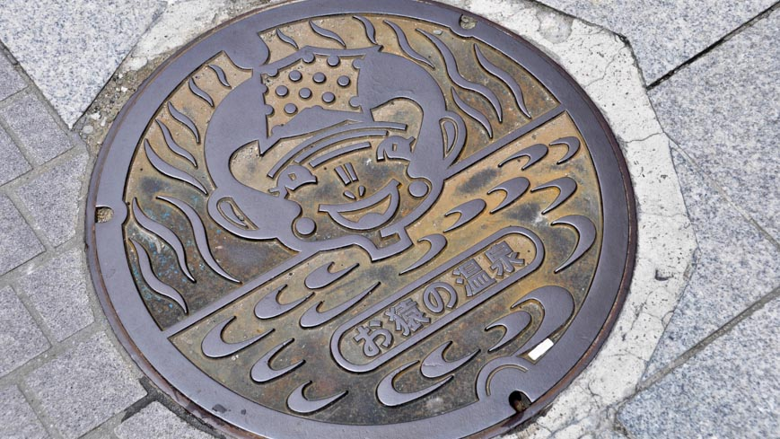 Bild: Gullydeckel in Yudanaka Onsen - Japan