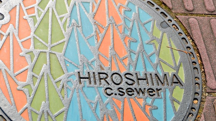 Bild: Kanaldeckel in Hiroshima - Japan
