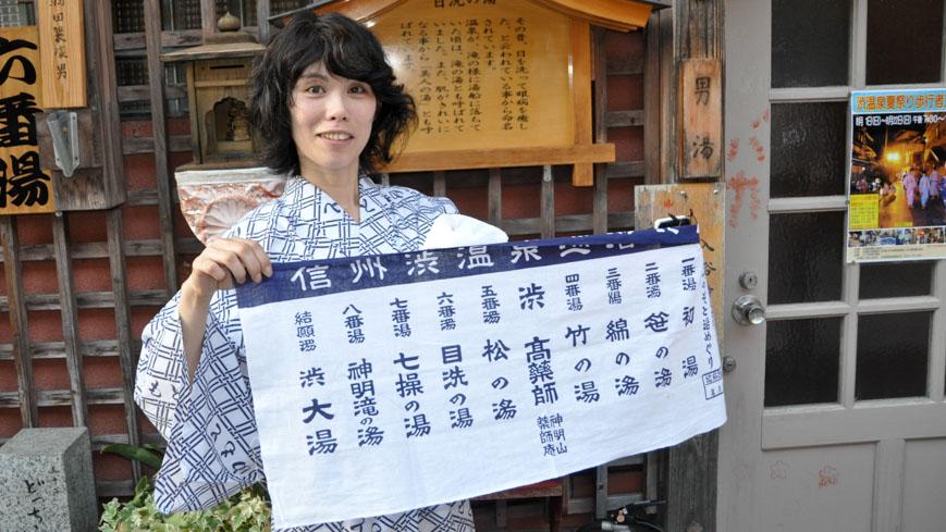 Bild: Tuch mit Stempel in Yudanaka Onsen