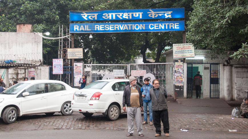 Bild: Fake Rail Reservation Center
