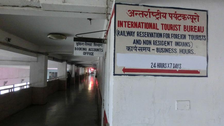 Bild: International Tourist Bureau im 1. Stock der New Delhi Railway Station
