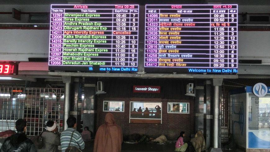 Bild: New Delhi Railway Station