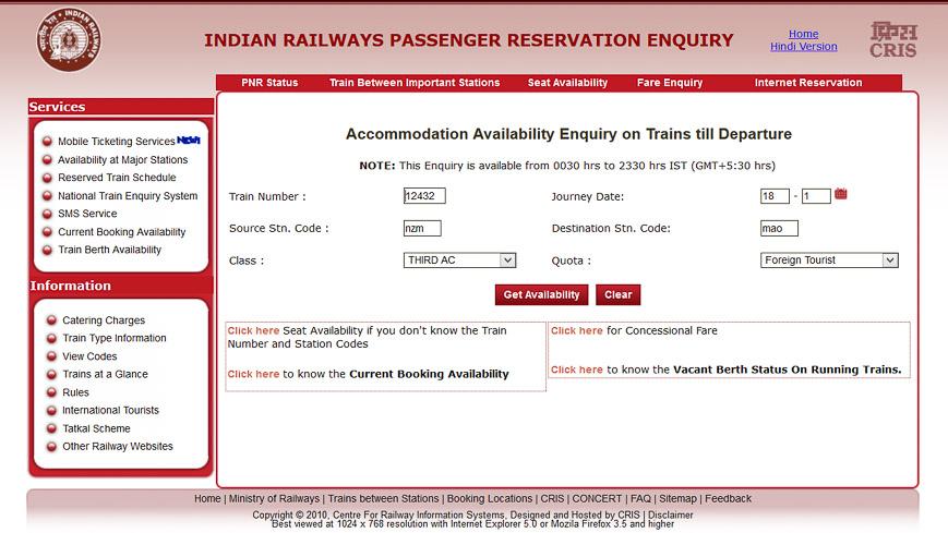 Bild: Verfügbarkeit Tourist Quota Tickets prüfen