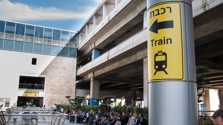 Bild: Hinweisschild am Ben Gurion Airport in Tel Aviv zum Bahnhof