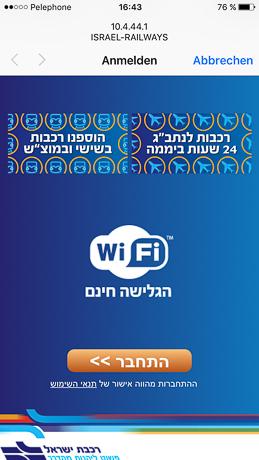 Bild: WLAN der Israel Railways