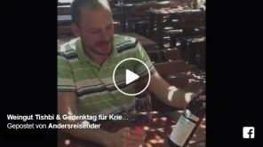 [Live-Video] Weingut Tishbi und Gedenkminute für die Terror- und Kriegsopfer