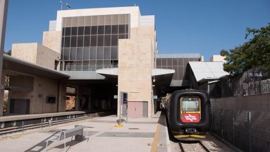 Bild: Bahnhof Jerusalem-Malha