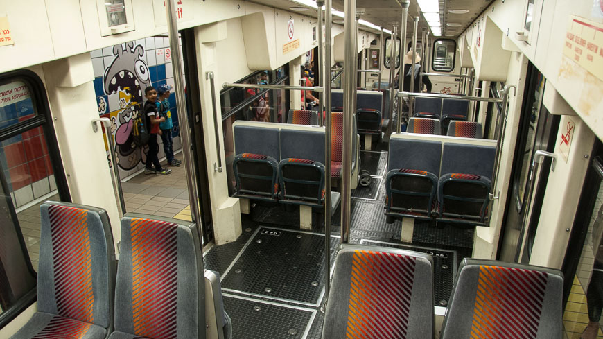 Bild: U-Bahn Karmelit in Haifa