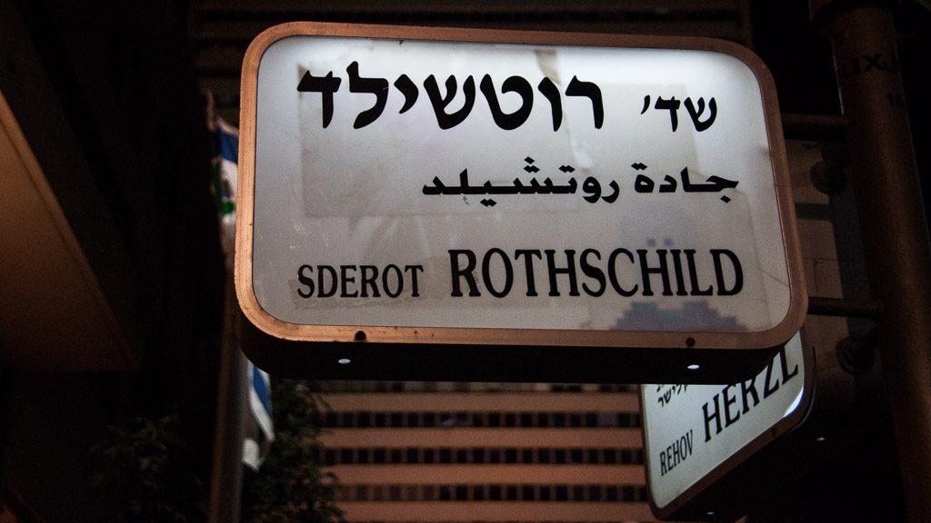 Rothschild-Boulevard in Tel Aviv