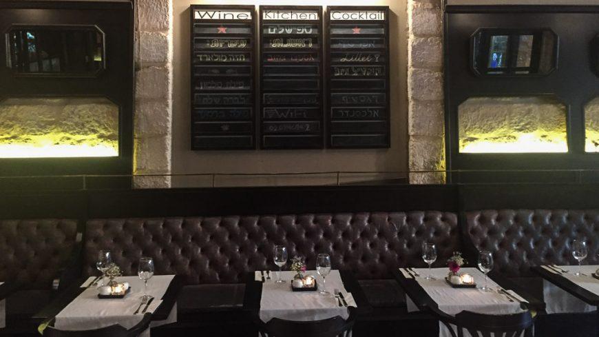 Adom Restaurant in der First Railway Station Jerusalem