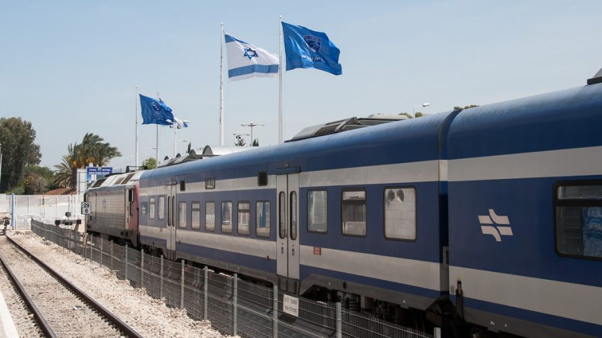 Bahnhof Nahariyya in Israel