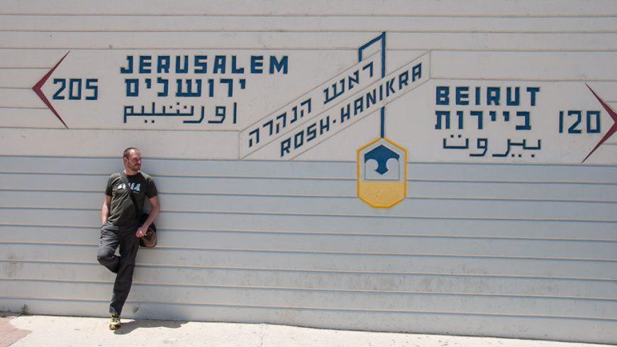 Grenze zum Libanon in Rosh HaNikra