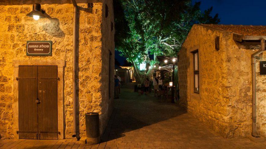 Hatachana Compound in Jaffa