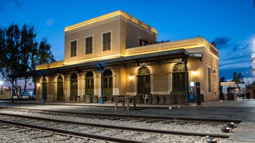 Bahnhof Jaffa im Hatachana Compound