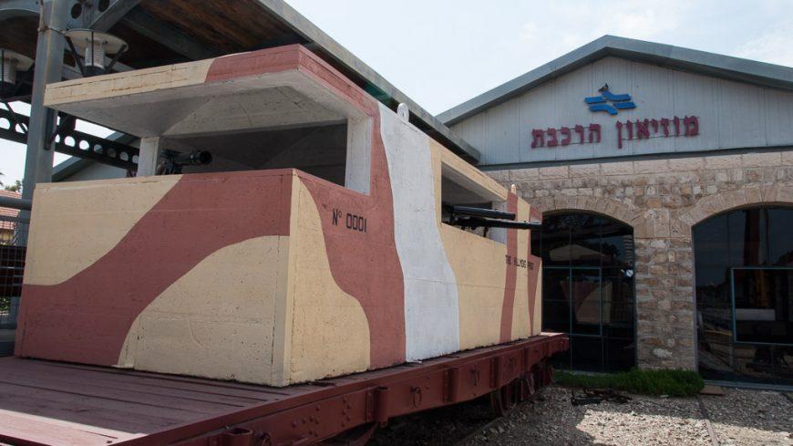 Britischer Panzerwaggon im Israelischen Eisenbahnmuseum Haifa