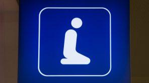 Raum der Stille: Ruhepol in Wien Hauptbahnhof