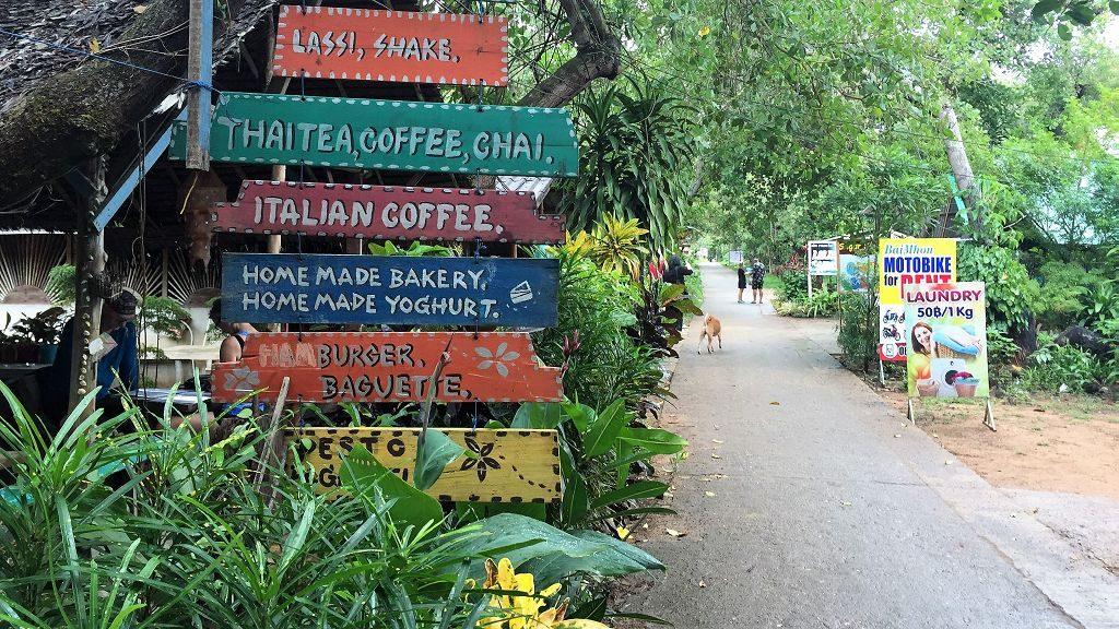 "Das ""Village"" in Ko Phayam am Ao Yai Beach"