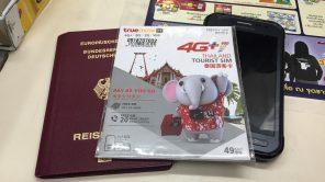 Mobiles Internet: Tourist SIM-Karte in Thailand