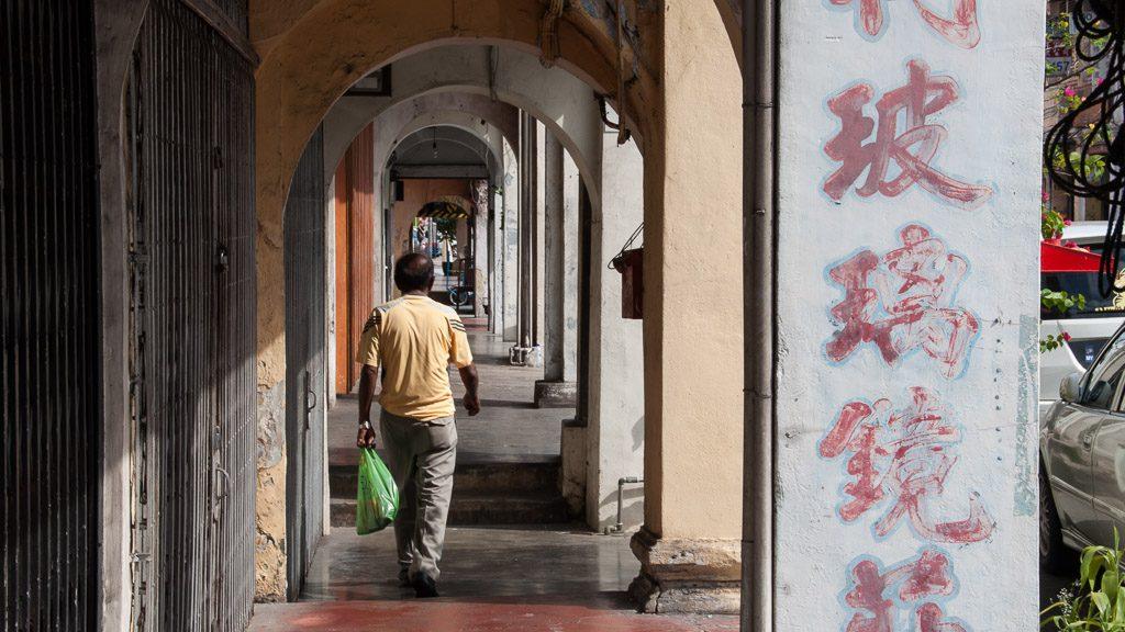 Laubengang mit Chinesischen Schriftzeichen in George Town - Penang (Malaysia)