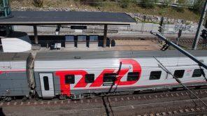 Moskau-Nizza-Express der RZD in Salzburg-Gnigl