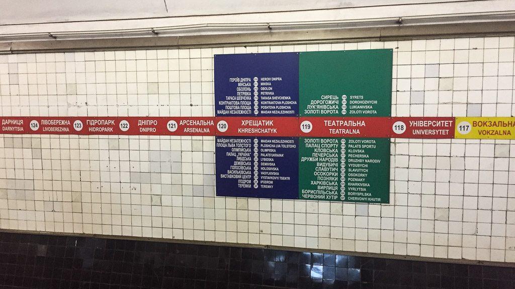 Linieninformation in der Metro Kiew hinter dem Gleis am Bahnsteig