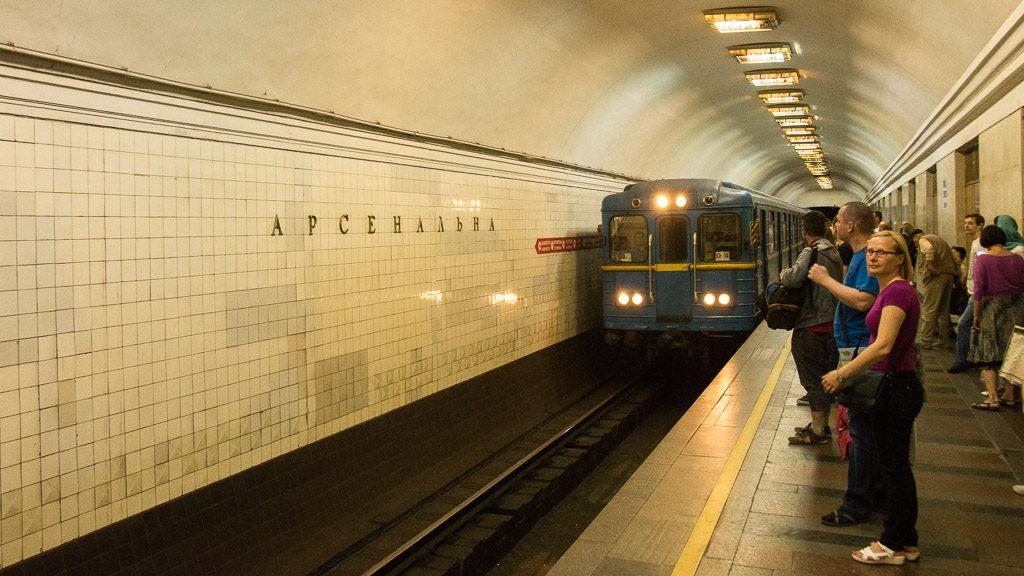 Tiefste U-Bahn Station der Welt: Arsenalna in Kiew