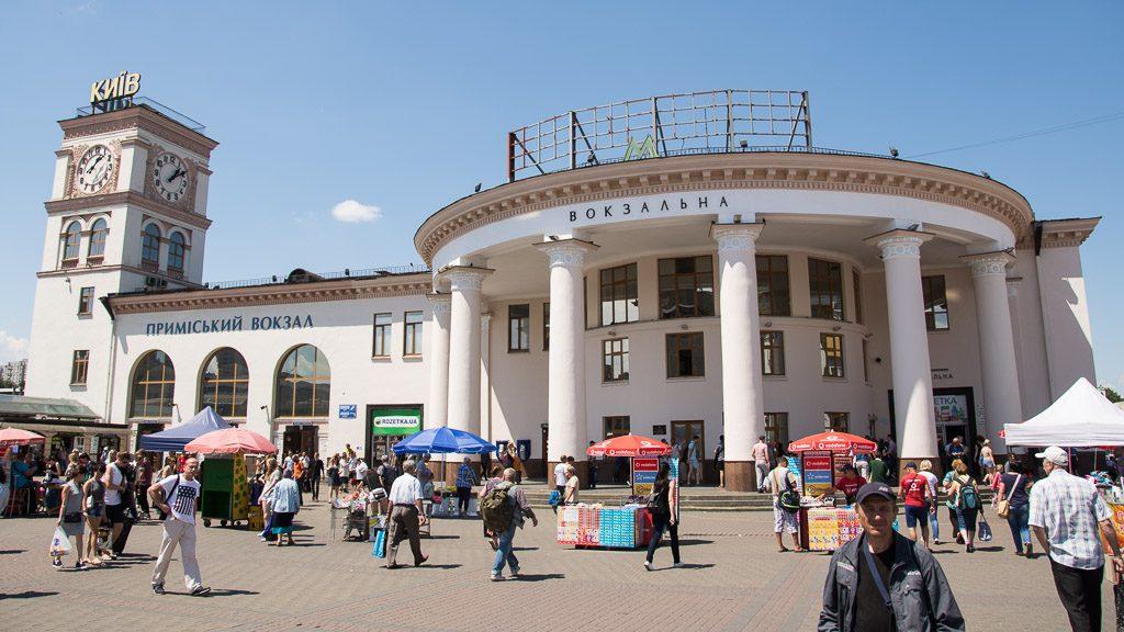 "Metrostation ""Vokzalna"" am Hauptbahnhof Kiew"