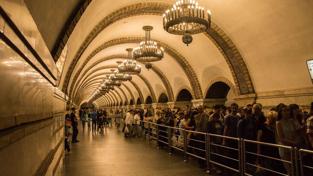 Zoloti Vorota Station in der Kiewer U-Bahn