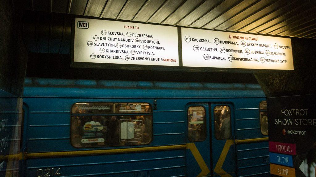 Orientierung in der Metro Kiew