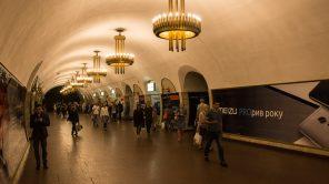 Ploscha Lva Tolstoh U-Bahn Station in Kiew