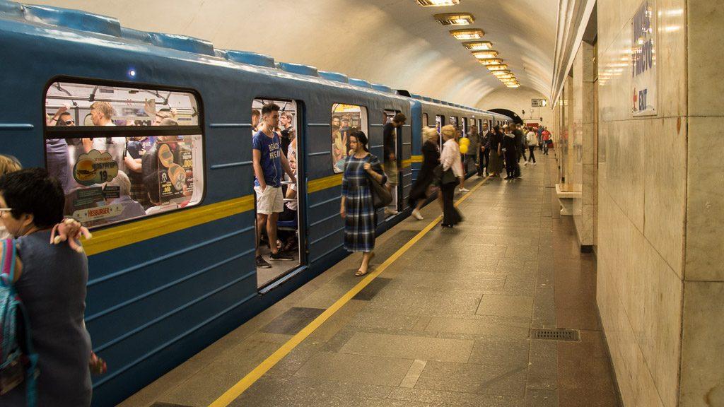U-Bahn Kiew