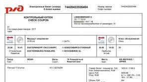 Das wahrscheinlich günstigste Transsibirische Eisenbahn Ticket