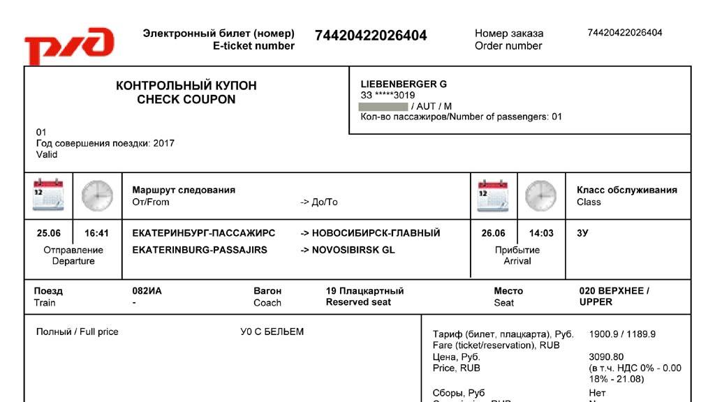 Ich will dich kennenlernen russisch