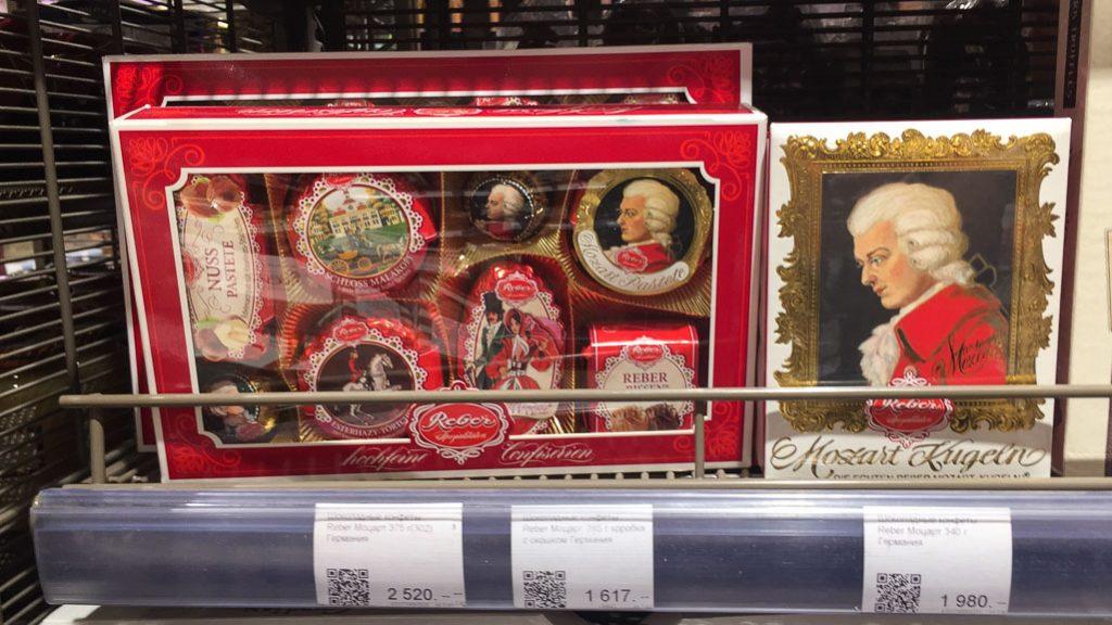 Reber Mozartkugeln und Variationen in Moskau