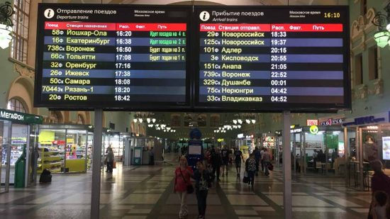 Transsibirische Eisenbahn Abfahrtszeiten