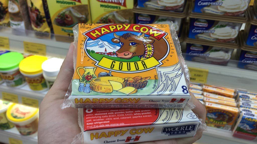 Happy Cow Käse von Woerle in der Mongolei