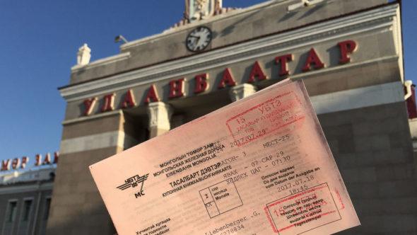 Ticket vom Bahnhof Ulan-Bator