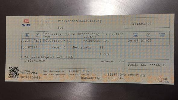 Ein Transsib-Ticket von der Deutschen Bahn